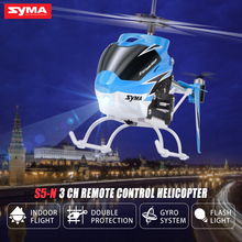 SYMA S5-N RC Aircraft Indoor 3CH Electric Radio Remote Control Helicopter with Gyro Shatterproof Children Remote Control Toys