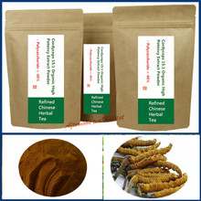 Cordyceps 15:1 Organic High Potency Extract Powder 1000g - Polysaccharide > 40%(China)