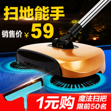 Mute hand sweeper household one-piece suit broom and dustpan automatic sweeping machine(China)