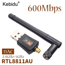 kebidu Wireless Dual Band 802.11ac USB WiFi 5Ghz 2.4Ghz 600Mbps Adapter RTL8811AU for Windows XP Win Vista Win 7 8 10 Mac(China)