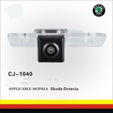 Free Shipping Pressional New 170degree Car Rear View Camera waterproof Car Reversing Camera for Skoda Octavia(China)