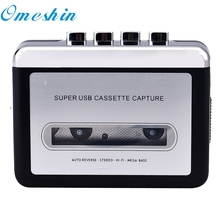 New Tape to PC Super USB Cassette-to-MP3 Converter Capture Audio Music Player Top Quality LJJ1206