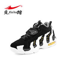 Beita 2017 Winter Running Shoes Men Suede Leather Sport Shoes Woman Sneakers Snow Shoes Outdoor comfortable Walking Shoes 35~44