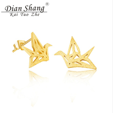 DIANSHANGKAITUOZHE Wholesale BFFGold Silver Origami Paper Crane Stud Earrings For Women Folded Famous Earring Brand Mens Jewelry
