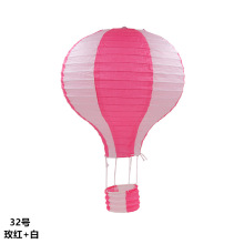 1pc 30cm (12inch) Rose Stripe Rainbow Hanging Wedding Rainbow Hot Air Balloon Paper Lantern Wedding Party Birthday Decorations