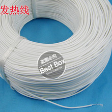 12V~220V 2mm Flexible silicon rubber Heating Cable Silica Gel Heater Trace silastic Wire For Freeze Protection Car/Battery