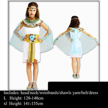 Egyptian Pharaoh dress Egypt bright queen cosplay clothing adult children Egyptian princess Egypt(China)