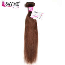 Human Hair Bundles Brazilian Straight Hair Weave Bundles Light Brown 1 PC Human Hair Extensions Can Buy 3/4 SAY ME Non Remy Hair(China)