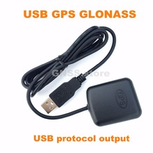 USB GPS GLONASS receiver UBLOX8030 GNSS GPS chip design USB antenna G- MOUSE 0183NMEA(China)