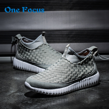 2017 New Men Casual Shoes Summer Lightweight Breathable Air Mesh Walking Shoes Fashion Weave Lace Up Flat Zapatillas Shoes