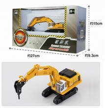 1:87 Gift Package Crusher Engineering vehicles series Alloy car model  drill hammer original children's car toy car