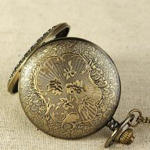 2017 NEW Vintage Bronze Tone Spider Web Design Chain Pendant Men's Pocket Watch Gift L7243