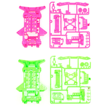 1pc Pink/Green 95240 No Pteris SXX Chassis for Tamiya Four-wheel Drive Model Cars Accessories