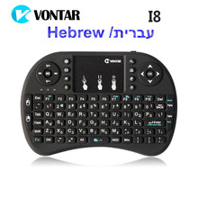 VONTAR Israel Hebrew English Language Mini Keyboard 2.4G i8 Wireless Mini Keyboard Touchpad Mouse Combo For Tv box mini pc ps3(China)