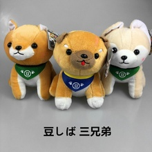 18cm Scarf Dog plush toy stuffed doll cartoon animal amuse scarf dog Japan Akita puppy brother birthday teddy bear doll