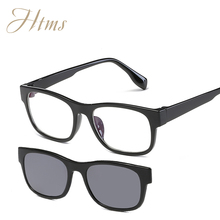 Magnet Flat Polarized Sunglasses Dual use TR90 Clip Mirrored Sunglasses glasses MenClips Custom Prescription Myopia Eyeglasses