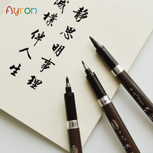 3 pcs/Lot Calligraphy pen Japan material brush for signature Chinese words learning Stationery school supplies papelaria