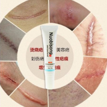 Nuobisong Facial Scar Removal Cremas Facial Spots Treatment Whitening Face Cream Stretch Marks moisturizing