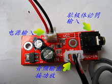 Free Shipping! 1pc Electret microphone amplifier board MAX9812 electret specific chip(China)