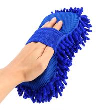 Microfiber Chenille Car Wash Sponge Vehicle Care Washing Brush Sponge Pad Cleaning Tool Washing Towel Auto Gloves Supplies