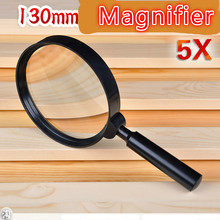 5 Times 130mm Large Hand held Magnifier For Reading Old Newspaper Special Mirror(China)