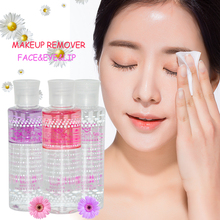 Professional Makeup Remover Water Make Up Fixing Spray Face Eye Lips Makeup Cleansing Oil Demaquilante Eraser Cleanser 100ml