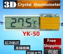 Manufacturers 3D Car thermometer,Digital LCD thermometer, transparent aquarium thermometer aquarium temperature electronic tools
