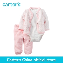 Carter's 3pcs baby children kids Mint Padded Cardigan Set 121H345,sold by Carter's China official store(China)