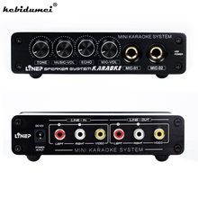 kebidumeiA933 Mini Karaoke Machine System Sound Mixer Amplifier 12V W/ RCA In and Out Cable For PC Cellphone TV DJ with US/EU/AU(China)