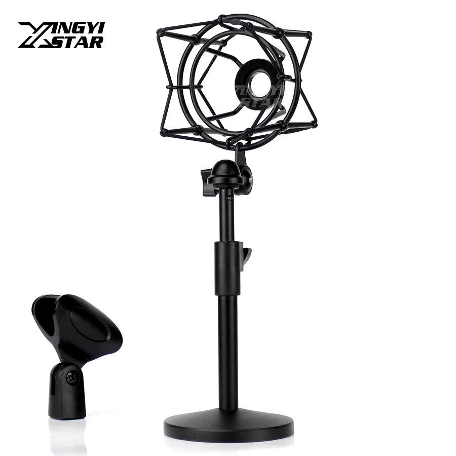 Metal Shock Mount Spider Microphone 2