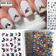 Hot Selling 24pcs/lot Nail Sticker Hot Stamping Butterfly 3D Nail Stickers Ongle Nagels Nail Art Decorations Stickers for Woman(China)