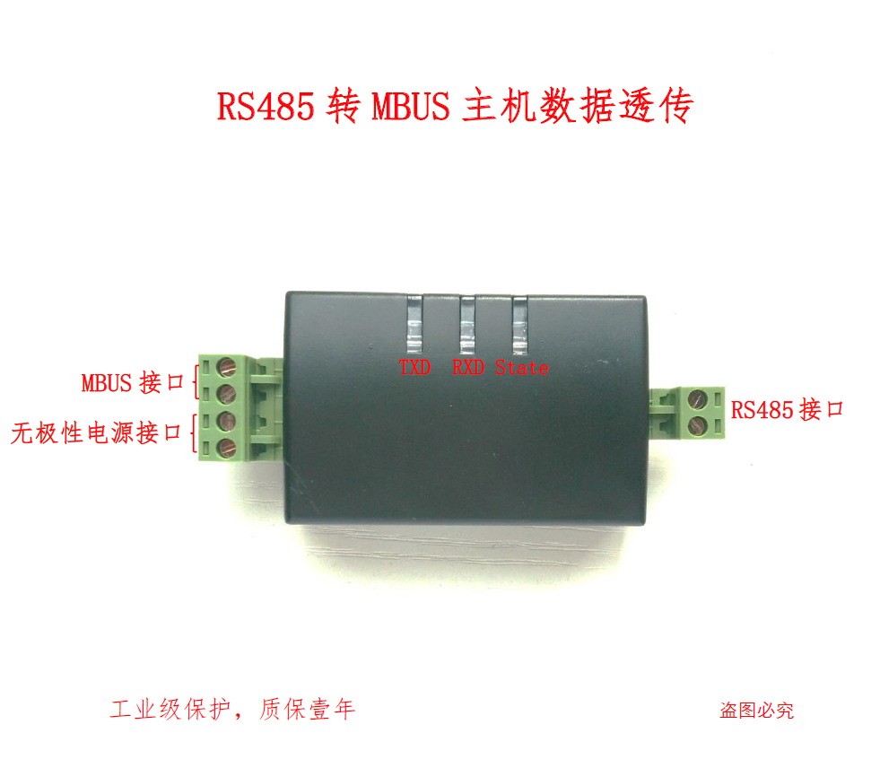RS485 to MBUS Host, Data Transmission Without Spontaneous Self Collection, Carrying 20 Slave Machine, Bus Self Protection<br>
