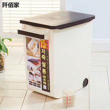 Japanese 15kg Beige Color Multifunction PP Pulley Sealed Rice Tank With Measuring Cup Plastic Rice Grain Storage Barrels Holder