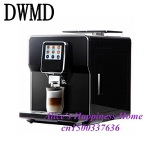 DMWD High quality Fully automatic cappucinno ,latte,espresso coffee maker machine coffee maker(China)