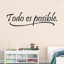 Spanish Quotes Vinyl Wall Stickers Home Decor Todo es posible Inspirational Wall Art Decals A685