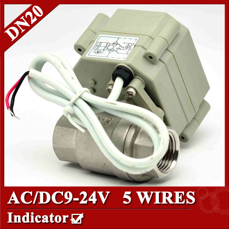3/4 full port electric valve 5 wire BSP/NPT, AC/DC9-24V motorised  valve with indicator for water heating pump, HVAC<br><br>Aliexpress