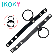 Buy IKOKY Sex Toys Men Male Cock Ring Male Chastity Device Silicone Leather Penis Rings Scrotum Ring Erotic Toys Adjustable