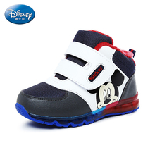 Disney Children's Sports Boys Casual Shoes Cushioning Running Shoes Sneakers Winter Mickey Cartoon Walking ShoesSize28-35 DS2563(China)