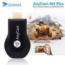 RK3036 Anycast M4plus TV Stick Dongle Anycast Crome Cast HDMI WiFi Display Receiver Miracast Chromecast 2 Mini PC Android TV(China)