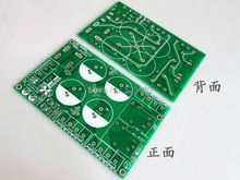 hifi power rectifier supply speaker protection  for  amplifier  discrete tda7293lm3886  amp amplifier PCB board only