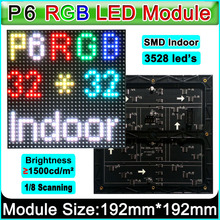 Indoor RGB P6 LED display video wall module, P6 SMD 3 in 1 full color LED display module,Constant driving 1/8 Scan,192mm*192mm(China)
