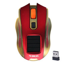 Best Price 1pc Solar Mini 2.4GHz Wireless Optical Gaming Mouse Mice For PC Laptop(China)