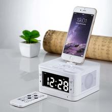 Multifunctional LCD Digital Alarm Clock FM Radio Charger Dock Bluetooth Stereo Speaker For iPhone iPod