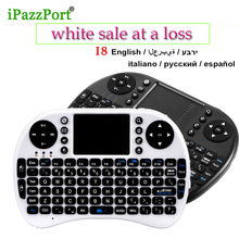 iPazzport 2.4G Wireless Mini Wifi Keyboard Air mouse case Touchpad gaming keyboards For Android TV PC TV BOX of M8 MX MK918(China)