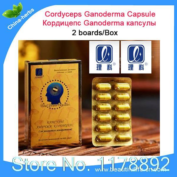 3 boxes cordyceps ganoderma lucidum Capsule Intellectual development league jinshuiyuan cordyceps Ganoderma enhance immunity<br><br>Aliexpress