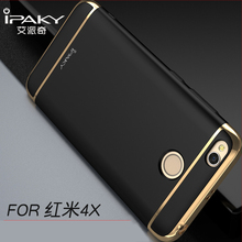 100% original ipaky brand luxury Classic 3 in 1 design cover for xiaomi redmi 4X (5.0'') plastic case for redmi4x in stock(China)