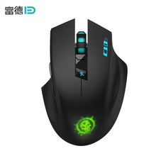 Bloody LED ! C10S 2400DPI Silent Optical Wireless Gaming Mouse with 6 customize Buttons For PC Laptop Desktop Dota Computer Game