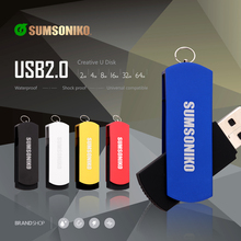 SUMSONIKO USB Flash Drive High Speed USB 2.0 Flash Memory Stick Swivel Pen Drive 64GB 32GB 16GB 8GB 4GB 2GB 1GB Free Shipping