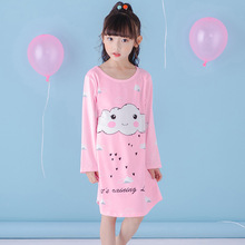 Spring and Autumn Big girls Nightgown Pajamas kids long sleeved nightdress cute cartoon child female baby sleeping dress 2-12 T