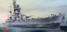 Free shipping   German heavy Cruiser Prinz Eugen  1945    Assembly Model kits  Modle building Trumpeter  1/700 scale